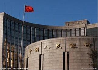 深圳前海跨境贷款获15家银行签约