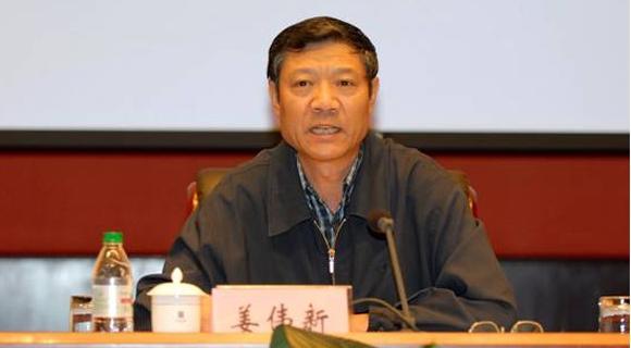 姜伟新:正积极研究扩大房产税试点