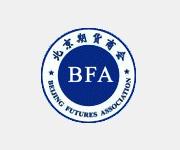 北京第六届期货高管年会