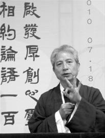晨报记者 朱晓芳