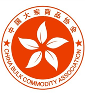 大宗商品协会