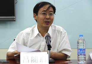 吕随启:美联储双松政策搭配有两个主要动机