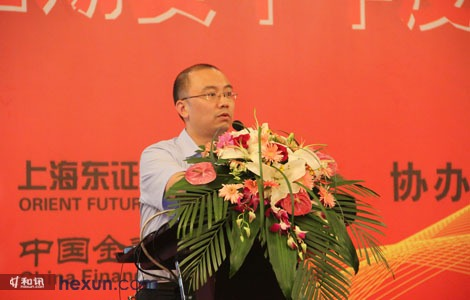 中金所国债期货开发小组副组长 王玮