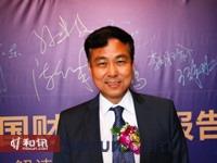 北京大学中国宏观经济研究中心主任 卢锋