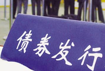 中国财富管理报告之债券篇:交易性机会增加
