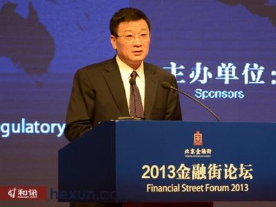 中国银监会徽章是什么样的图片_中国银监会副主席