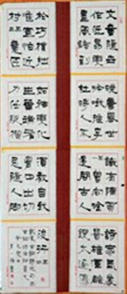 戴复古论诗绝句(局部)   隶书180*78cm   评委评语:隶书上手容易写