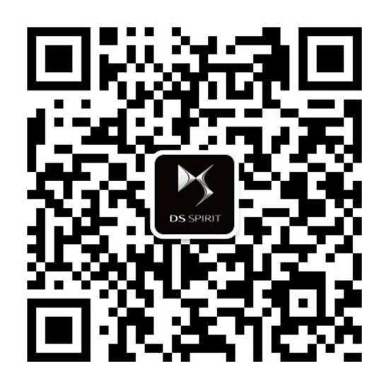 ds品鉴地址:天津市空港经济区环河西路8号(保税区国际汽车城)高清图片