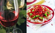 辣椒与葡萄美酒的滋润搭配