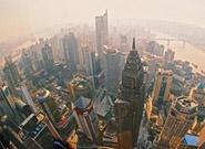 城镇化改革