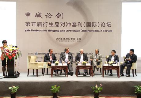 """""""中国财富管理领域的发展""""实录"""