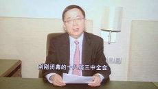 李剑阁:在变革中推动金融创新和发现业务