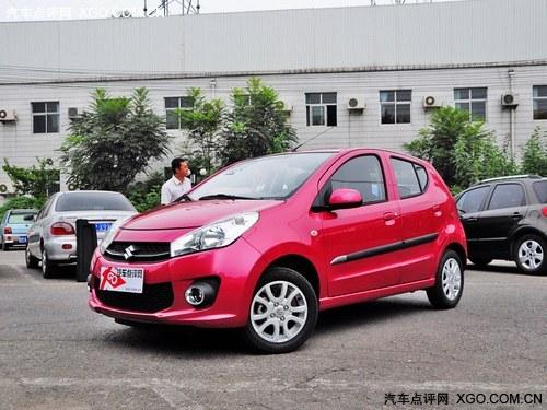 奥拓现车销售 最高优惠3000元
