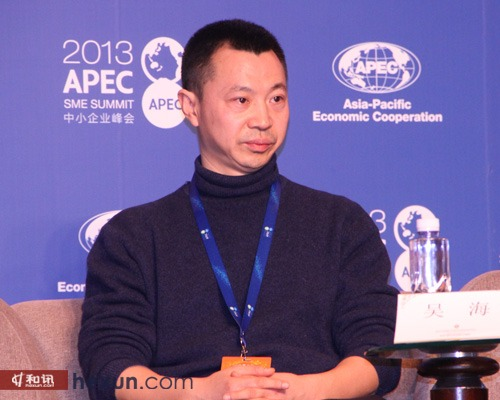 桔子酒店创始人兼首席执行官吴海