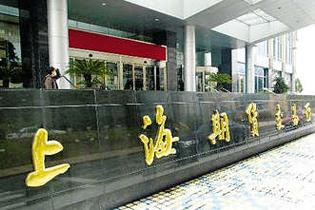 上海期货交易所热轧卷板期货获批