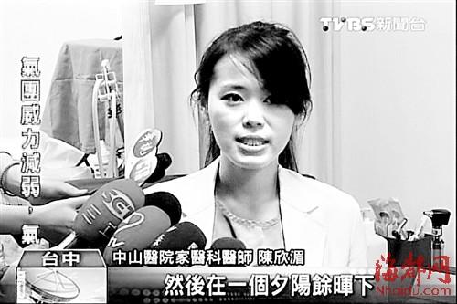 台中中山医院的美女医生;;