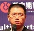 浙商期货副总经理 魏丁
