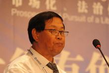 中国有色金属工业协会副会长 尚福山