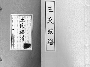 祖姓的人口有多少_台湾有多少人口