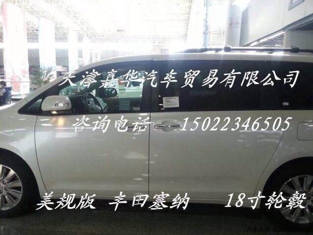 进口丰田塞纳豪华商务 最新报价36.5万 高清图片