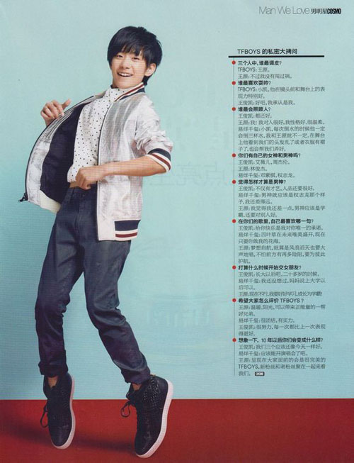 tfboys王俊凯 王源和易烊千玺拍摄 时尚 Success杂志8月号封面