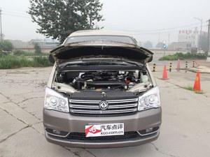 菱智是一款非常适合小企业和创业者使用的小型客车.载货高清图片