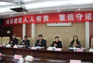 2014年河南上市公司诚信公约阳光行走进银鸽投资