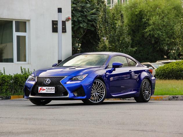 雷克萨斯rc少量现车在售 最低109.8万元 高清图片