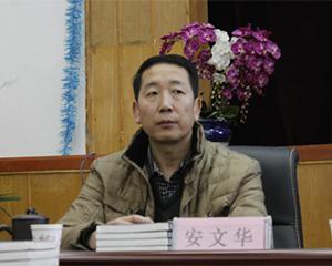 中石油塔里木油田 分公司安文华 贾东 二人被调查