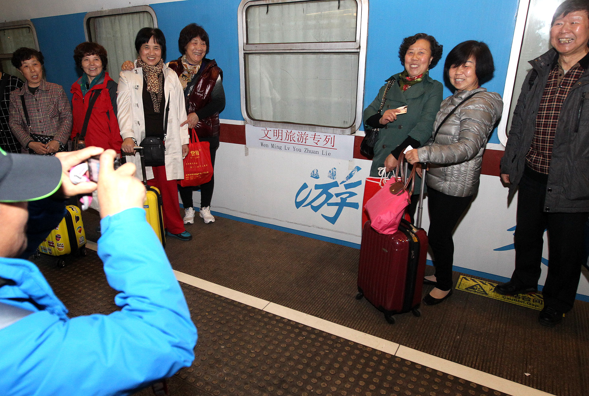 锐视角 文明旅游专列 在沪首发