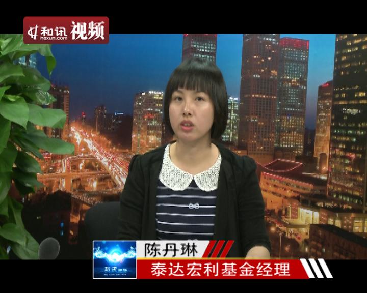 解析中国制造2025投资机遇