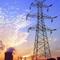重启电力体制改革