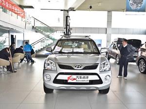 途胜-经典SUV 购北京现代途胜享优惠46000元高清图片