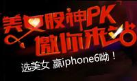 ��ָ�� �AiPhone6��