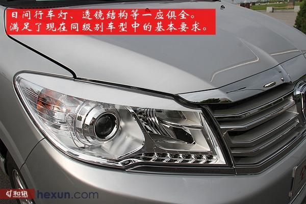 商务实用 试驾金杯阁瑞斯2.4L车型高清图片