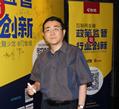 杨涛:支付新规是改革过渡期的合理选择