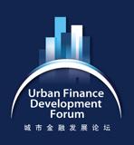 2010城市金融发展论坛