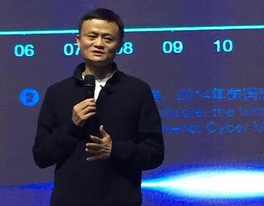 """天猫""""双十一""""交易额破800亿 马云称没定KPI"""