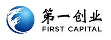 第一创业证券股份有限公司