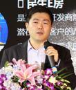 民生电商执行董事、副总裁 梁笛