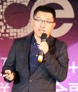 华为能力开放华北区合作总监 潘威