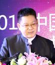 中国电子商务协会 副秘书长 李建华