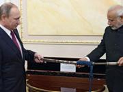 俄印主张建立广泛反恐联盟