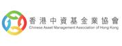 香港中资基金业协会