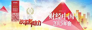 11月14日11选5开奖号码