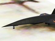 解放军成立天波雷达旅建设空天军