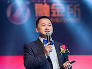 张东波:融金所平台总成交额65.85亿