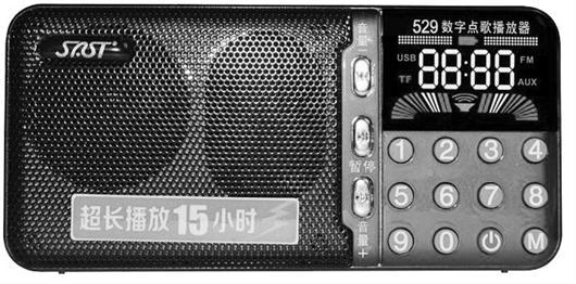 广告:来电申领多功能收音机