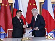 中国与捷克合作开辟新征途