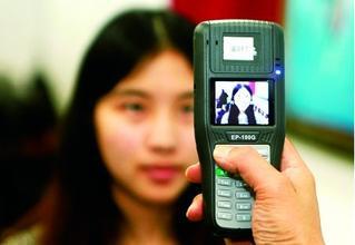 支付宝刷脸支付技术亮相 人脸识别主题再掀浪潮
